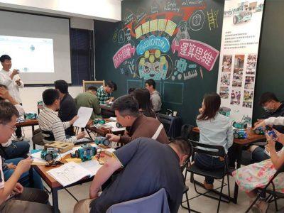 教師專業發展-img6